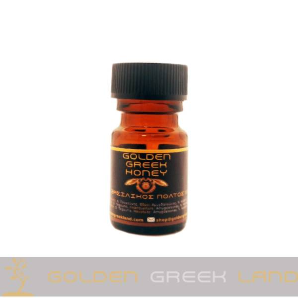 100% fresh royal jelly by Golden Greek Land 10ml