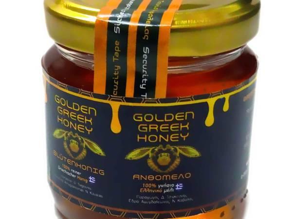 Blütenhonig Echter Bienenhonig Organic 125gr